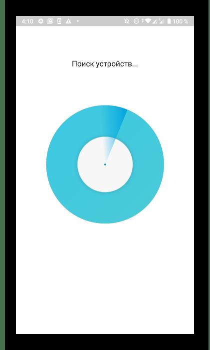 Процесс поиска роутера при его подключении через мобильное приложение