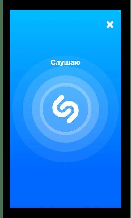 Процесс распознавания песни в мобильном приложении Shazam на iPhone