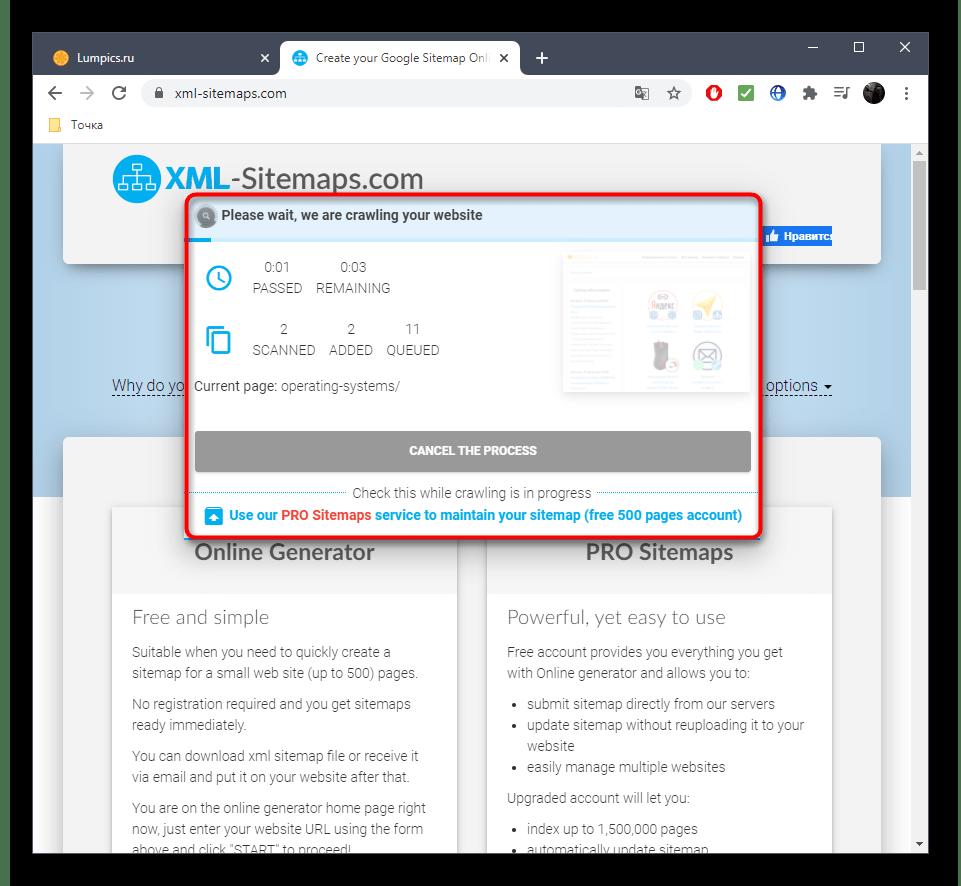 Процесс создания карты сайта через онлайн-сервис XML-Sitemaps