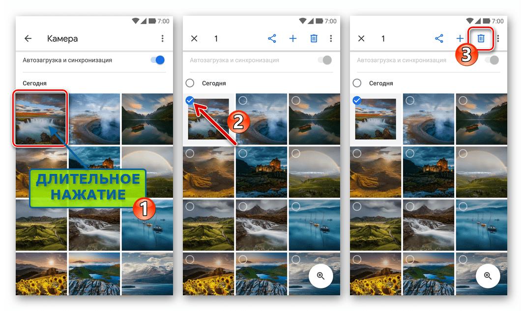 Процесс удаления изображения в приложении Google Фото