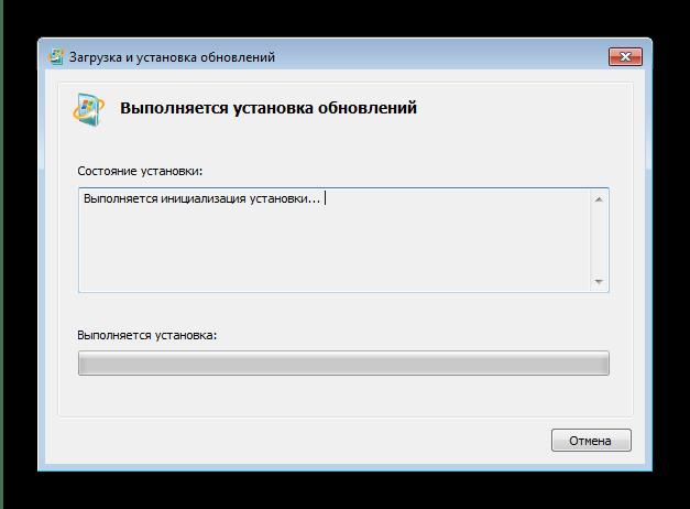 Процесс установки обновления для решения проблем с распознаванием SSD в Windows 7