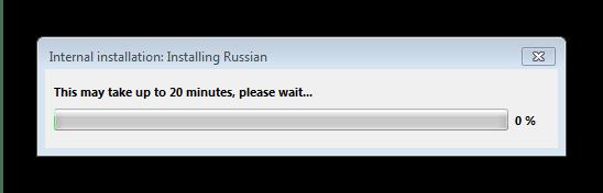 Процесс установки пакета для изменения языка в Windows 7 посредством Vistalizator