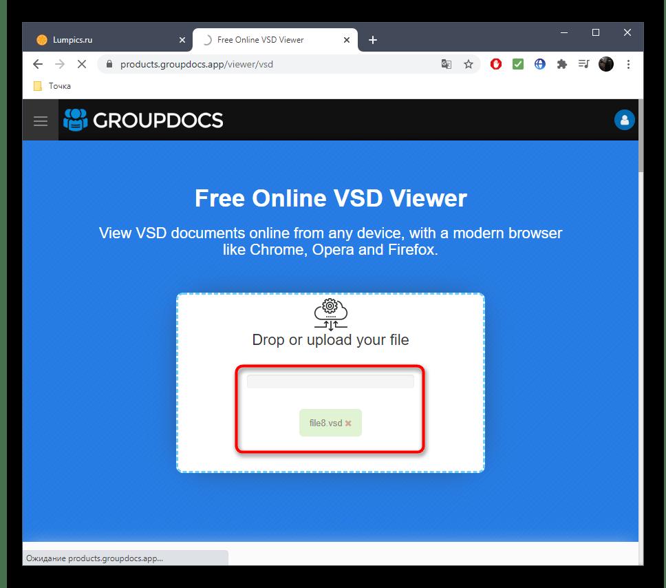 Процесс загрузки файла VSD через онлайн-сервис GroupDocs
