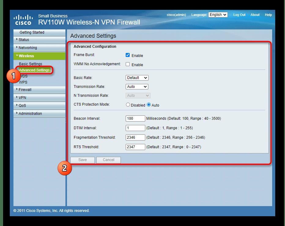 Продвинутые настройки беспроводной сети роутера Cisco при его ручной настройке