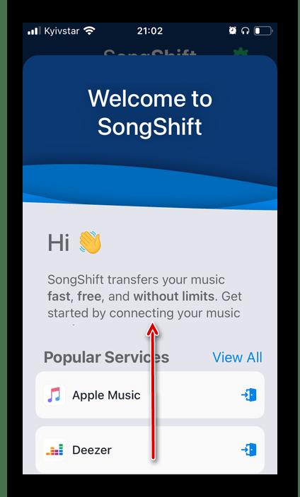 Пролистать вниз в приложении SongShift для переноса музыки из YouTube в Spotify на iPhone