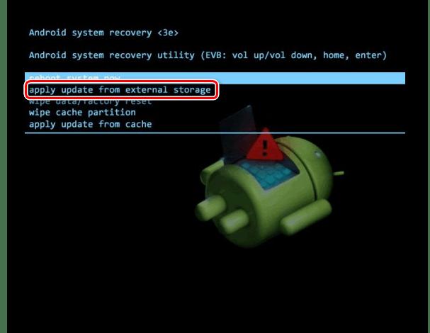 Прошивка устройства с Android