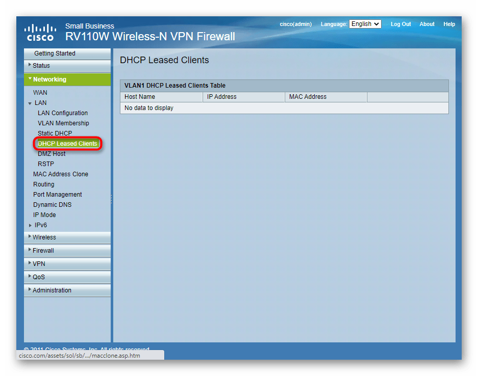 Просмотр клиентов локальной сети через веб-интерфейс роутера Cisco