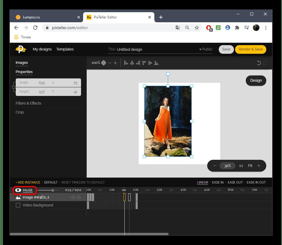 Просмотр результата анимирования в онлайн-сервисе PixTeller