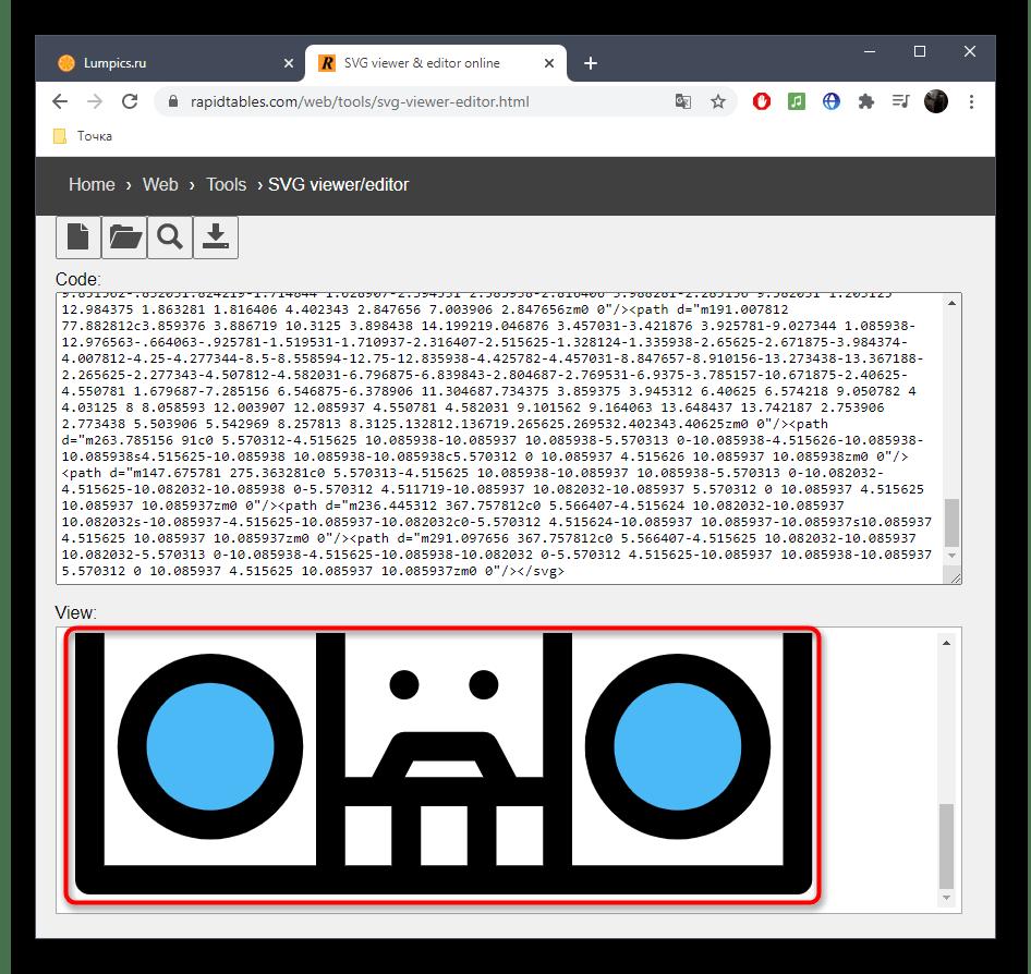 Просмотр содержимого файла SVG через онлайн-сервис RapidTables