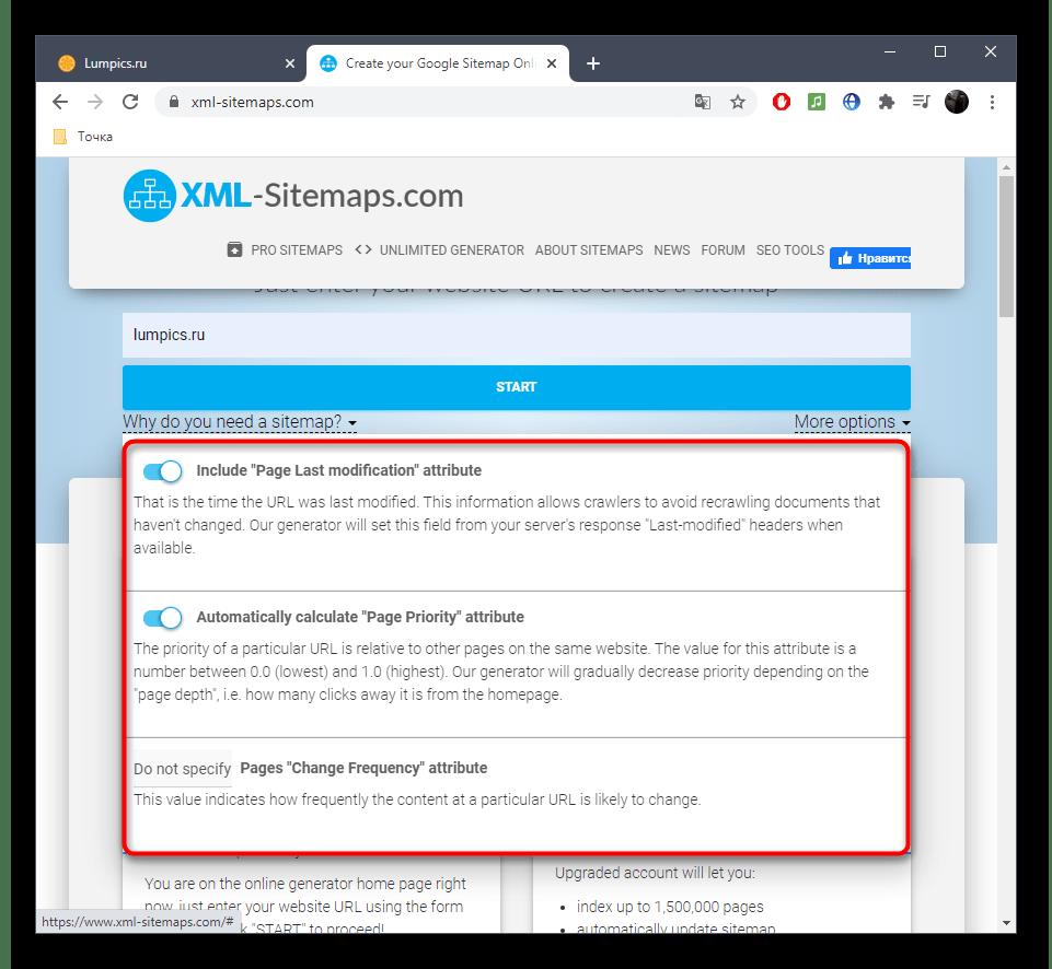 Работа с дополнительными настройками перед созданием карты сайта через онлайн-сервис XML-Sitemaps