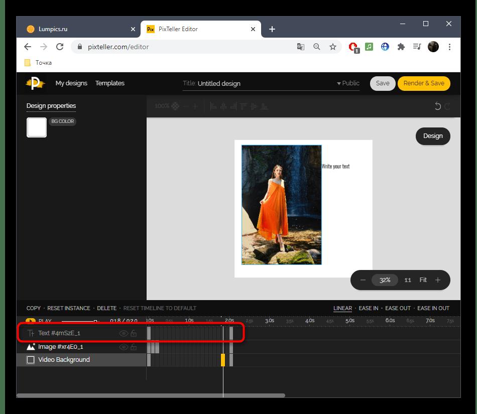 Работа со слоями при анимировании изображения в онлайн-сервисе PixTeller