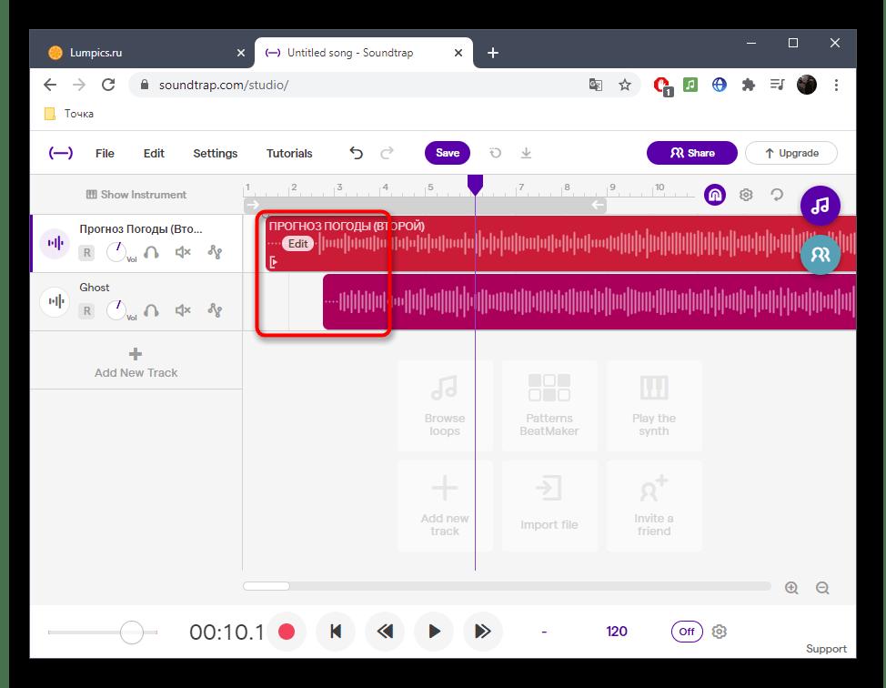 Расположение дорожек на рабочем пространстве при сведении в онлайн-сервисе SoundTrap