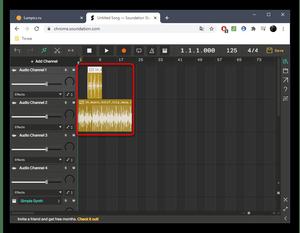 Расположение треков для сведения через онлайн-сервис Soundation