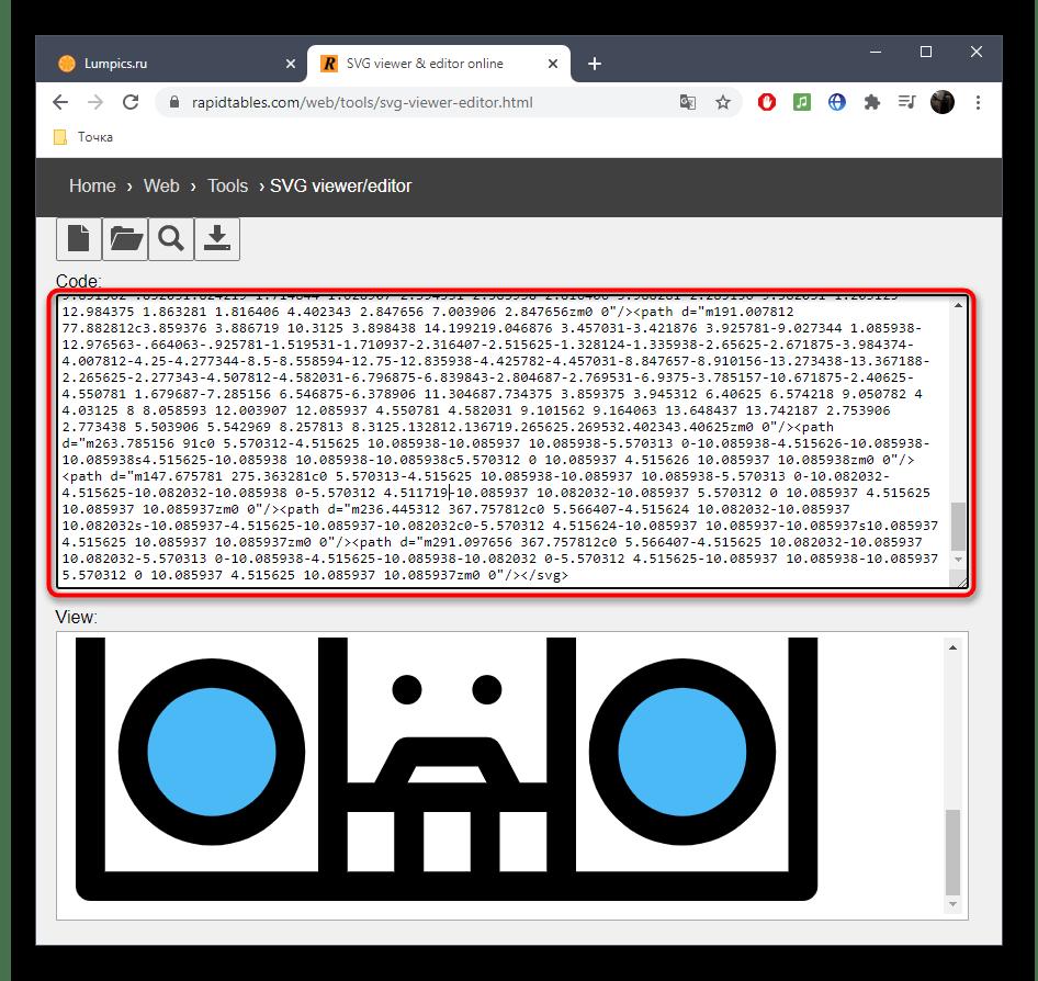 Редактирование кода файла SVG через онлайн-сервис RapidTables
