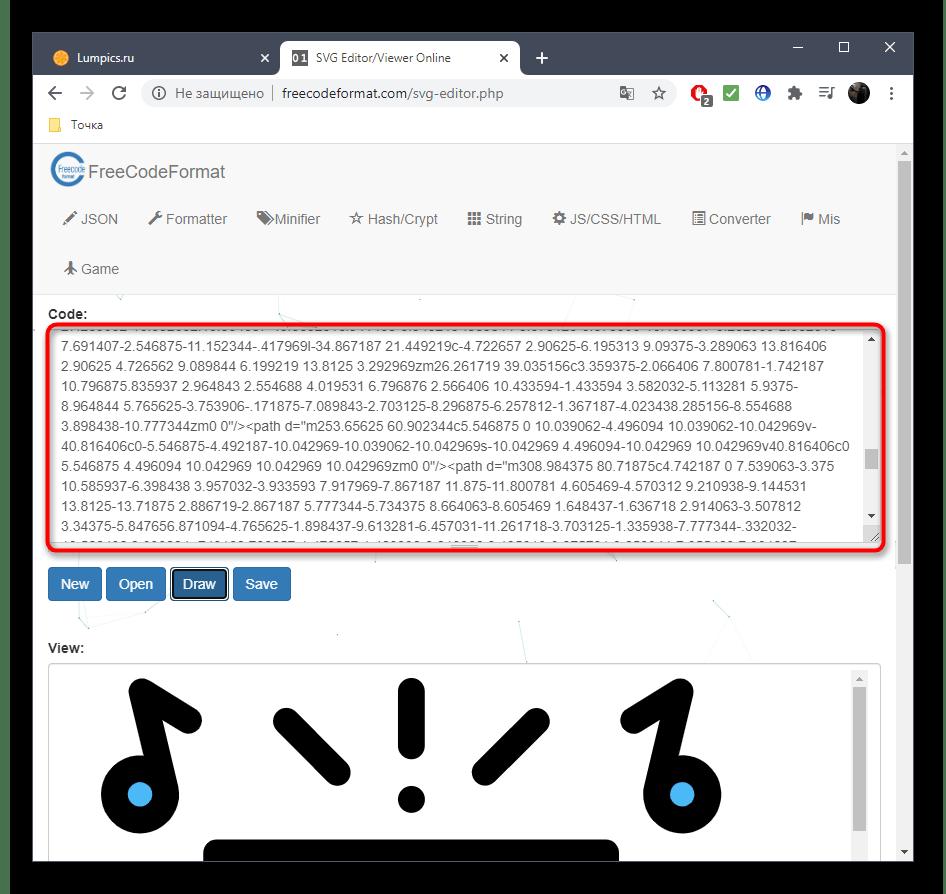 Редактирование содержимого файла формата SVG через онлайн-сервис FreeCodeFormat