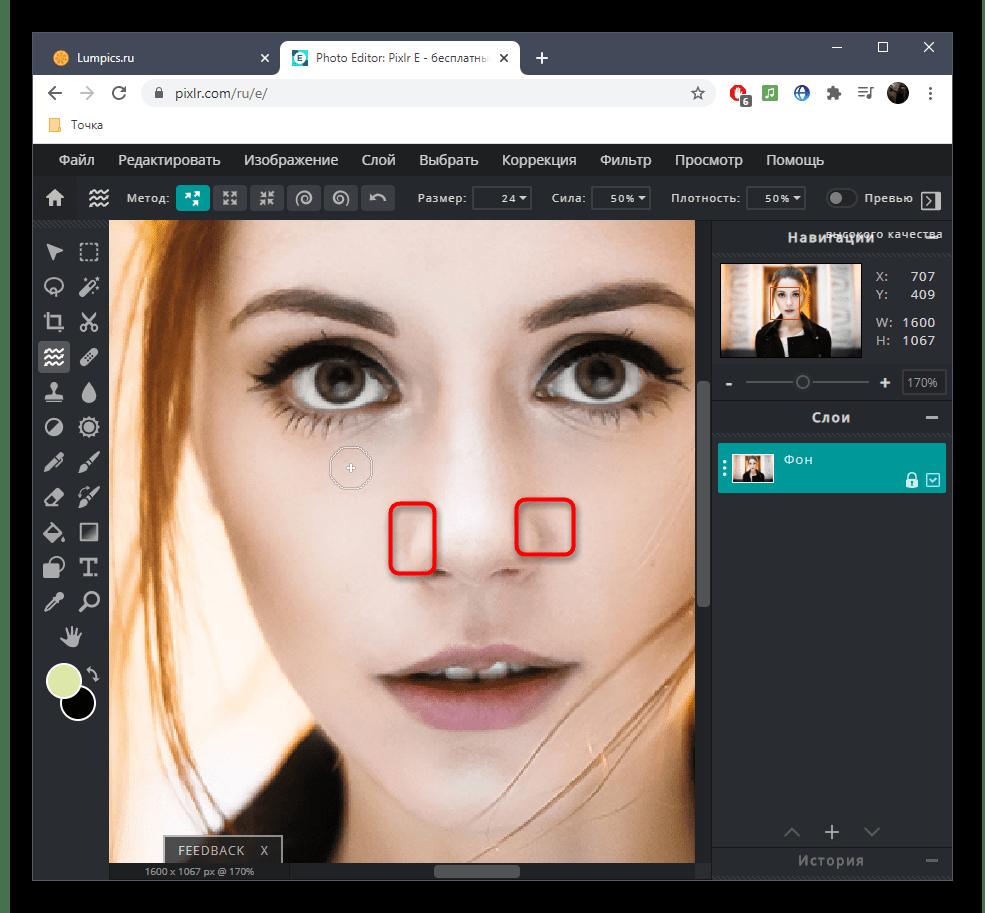 Результат уменьшения носа на фото при помощи онлайн-сервиса PIXLR
