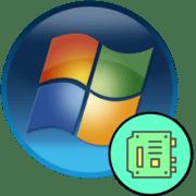 скачать драйвер на основное системное устройство для windows 7