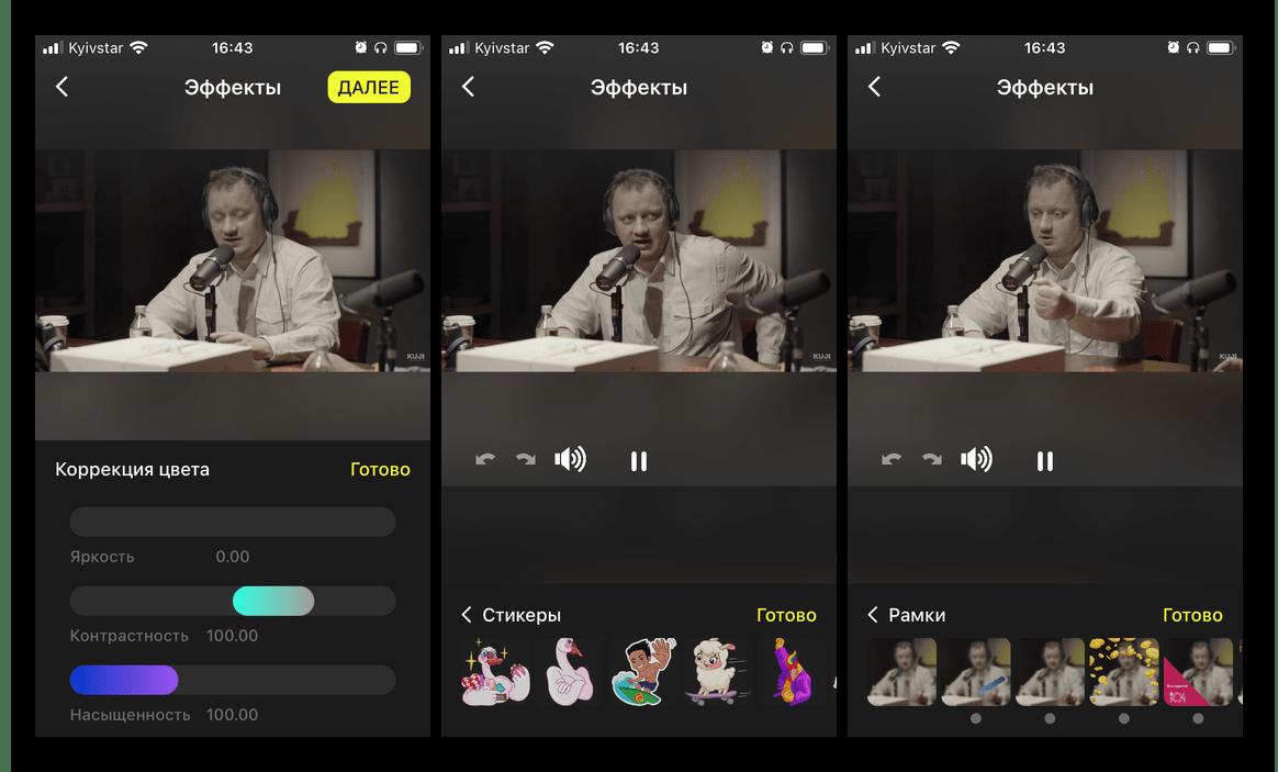 Скачать приложение Efectum из App Store на iPhone