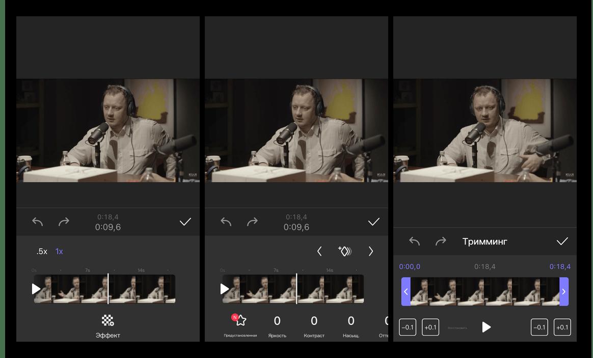 Скачать приложение Perfect Video из App Store на iPhone