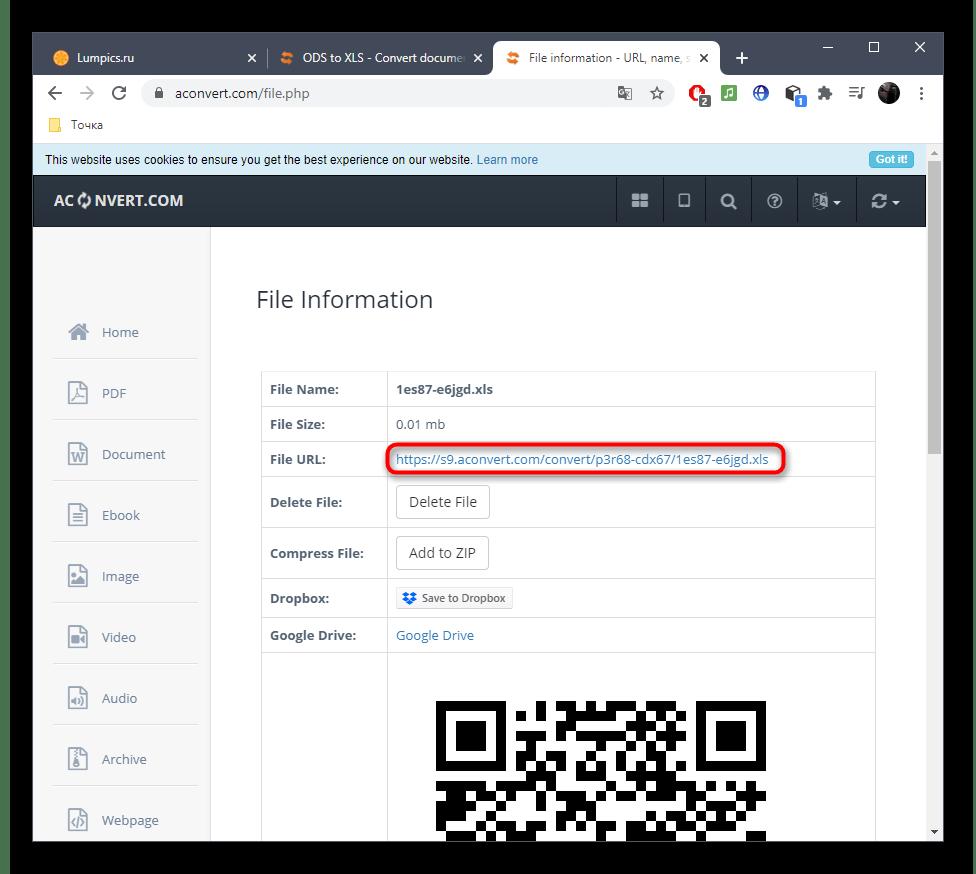 Скачивание файла после конвертирования ODS в XLS через онлайн-сервис Aconvert