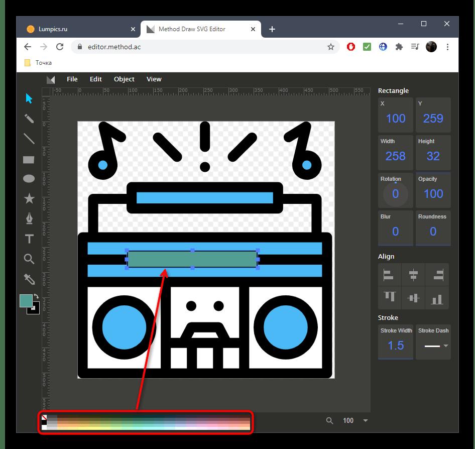 Смена цвета инструментов при редактировании SVG через онлайн-сервис Method