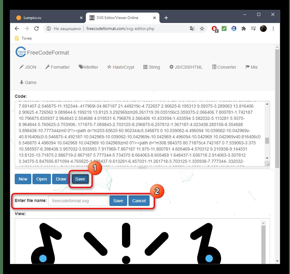 Сохранение файла SVG через онлайн-сервис FreeCodeFormat после редактирования