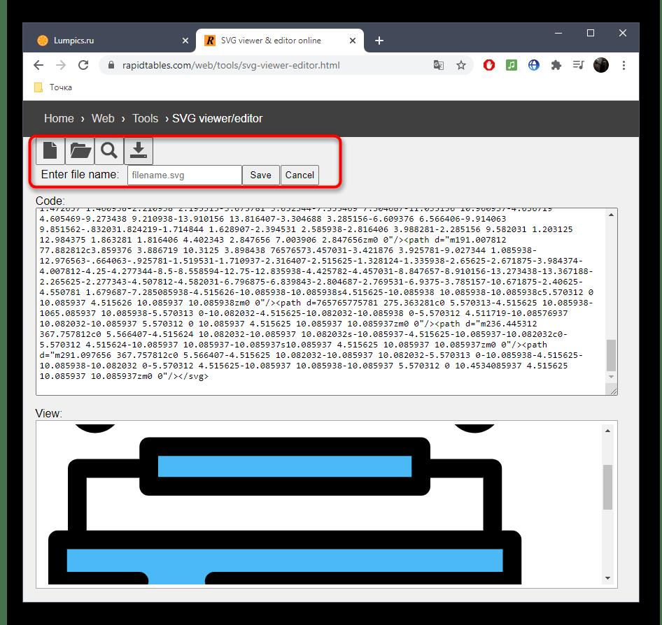 Сохранение файла SVG через онлайн-сервис RapidTables после применения редактирования