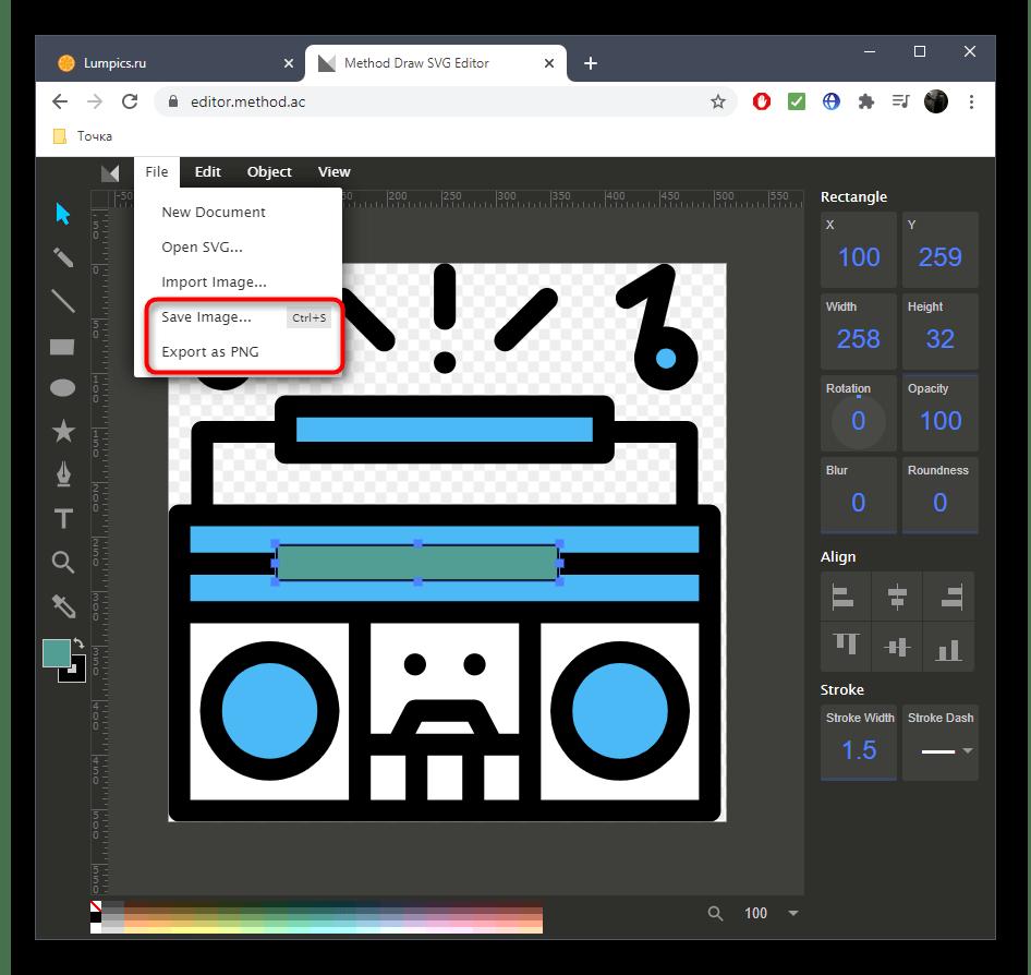 Сохранение изображения SVG через онлайн-сервис Method после редактирования