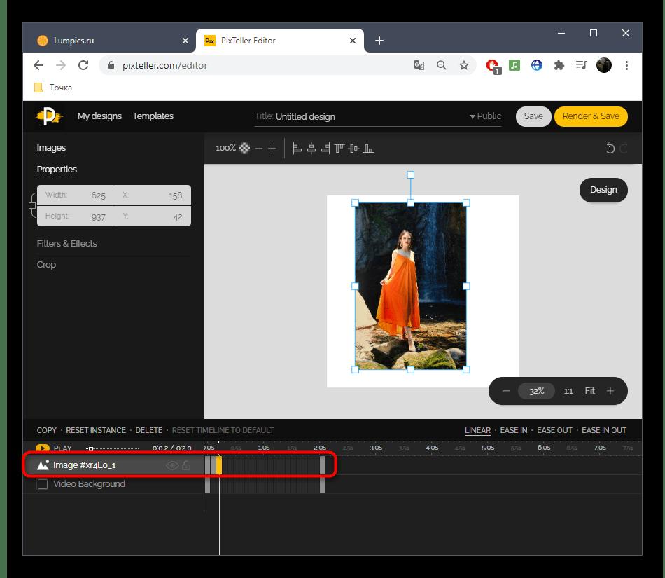 Создание ключей при анимировании изображения через онлайн-сервис PixTeller