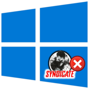 Syndicate не запускается на Windows 10