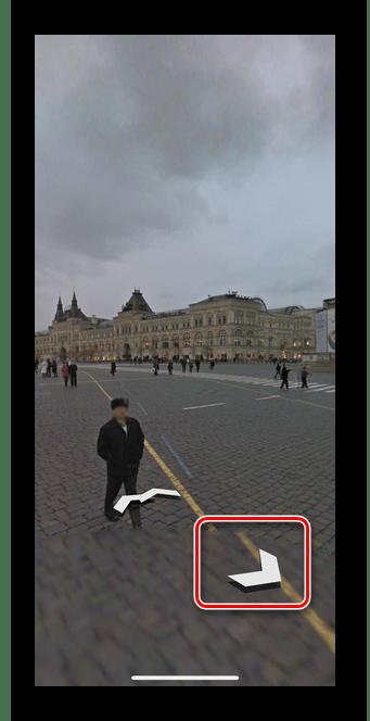 Управление картой для перехода в режим панорамного просмотра в Гугл Картах iOS