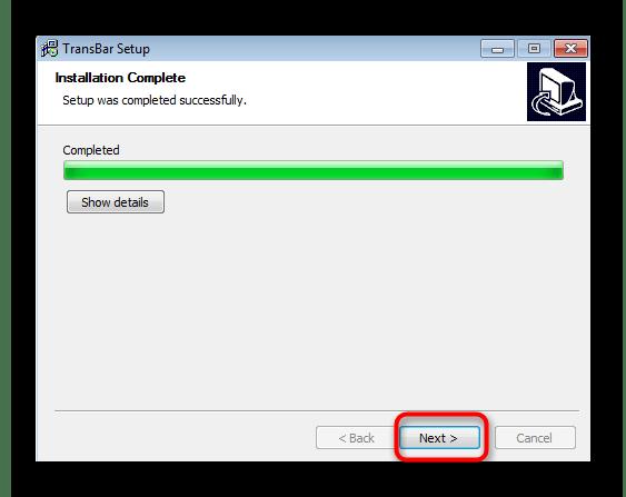 Успешная установка программы TransBar в Windows 7 для создания прозрачности панели задач