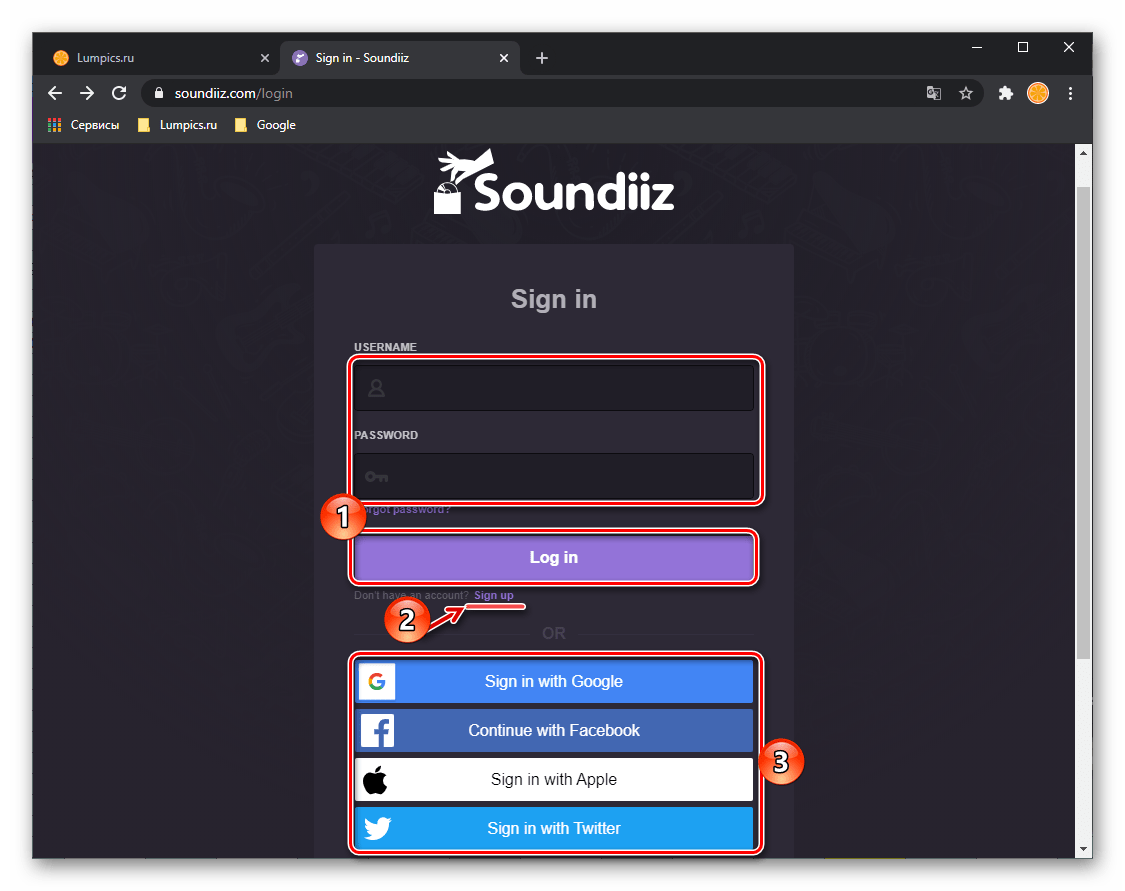 Варианты входа в сервис для переноса музыки Soundiiz в браузере на ПК
