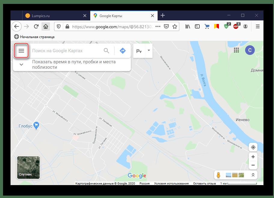 Вход в меню Google Карт на ПК