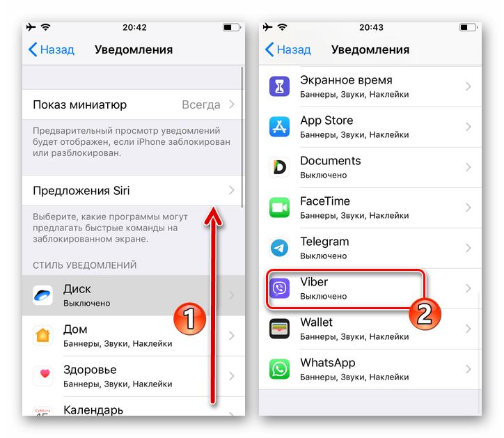 Viber для iPhone - мессенджер в списке программ на экране Уведомления в Настройках iOS