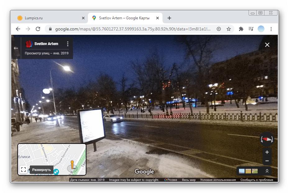 Включение просмотра панорамного режима в ПК-версии Гугл Карты