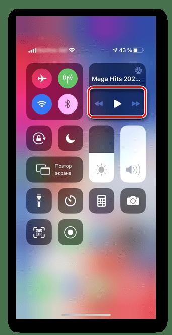 Включение видео для просмотра Ютуб в фоновом режиме Chrome iOS