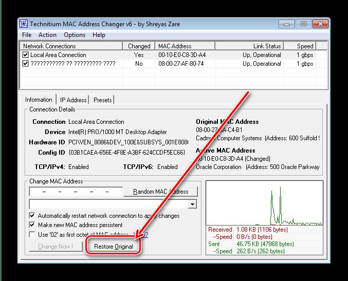 Восстановить оригинальное значение после изменения MAC-адреса в Windows 7 через Technitium MAC Adress Changer