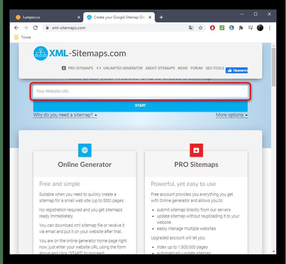 Ввод адреса для создания карты сайта через онлайн-сервис XML-Sitemaps