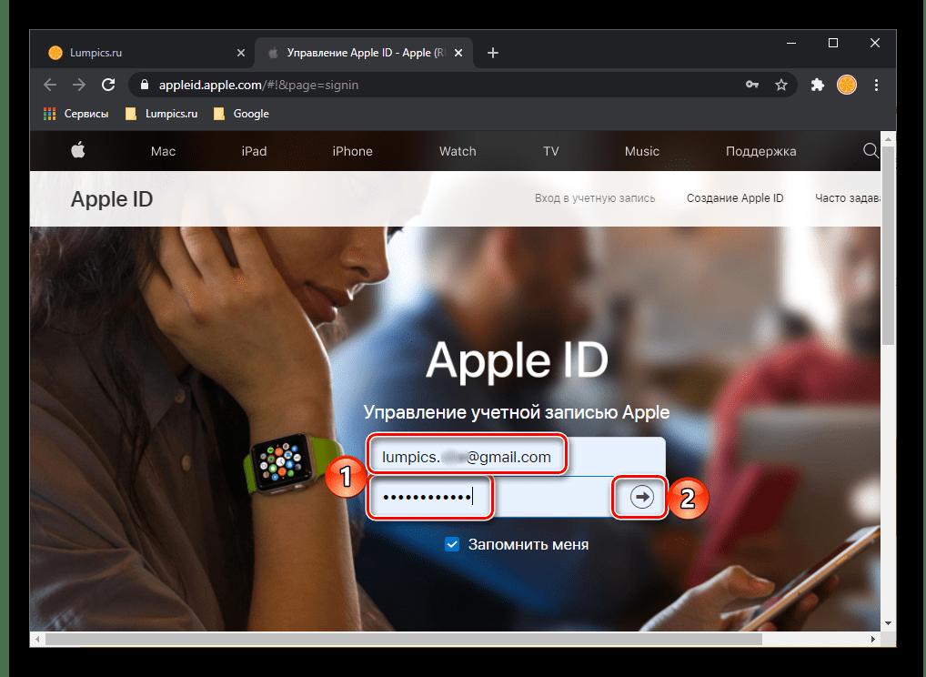 Ввод логина и пароля для перехода к управлениею Apple ID в браузере
