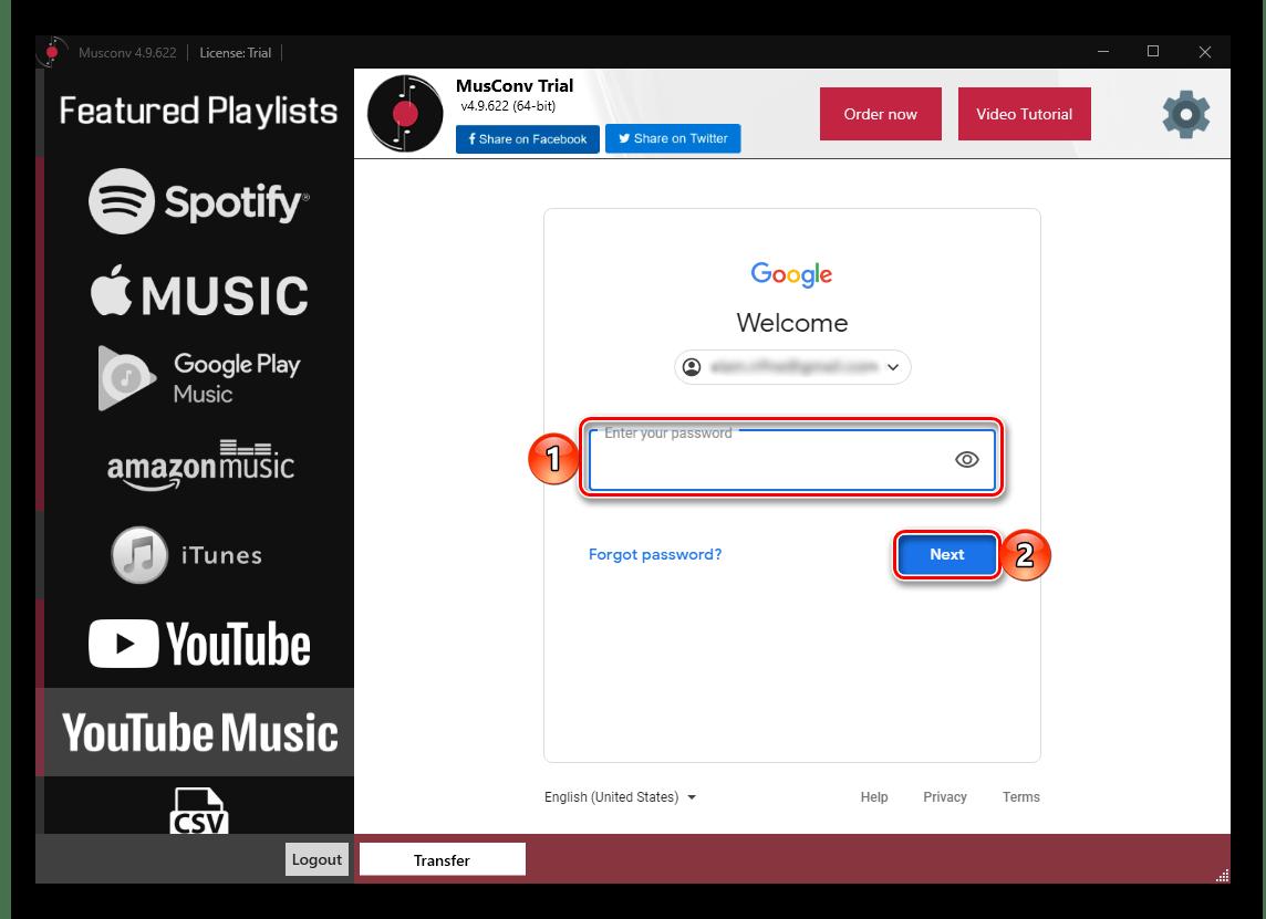 Ввод пароля от аккаунта источника для переноса музыки из YouTube в Spotify в программе MusConv