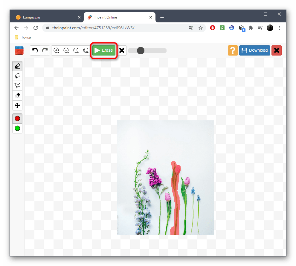 Выбор дополнительных областей для удаления с фото при помощи онлайн-сервиса Inpaint