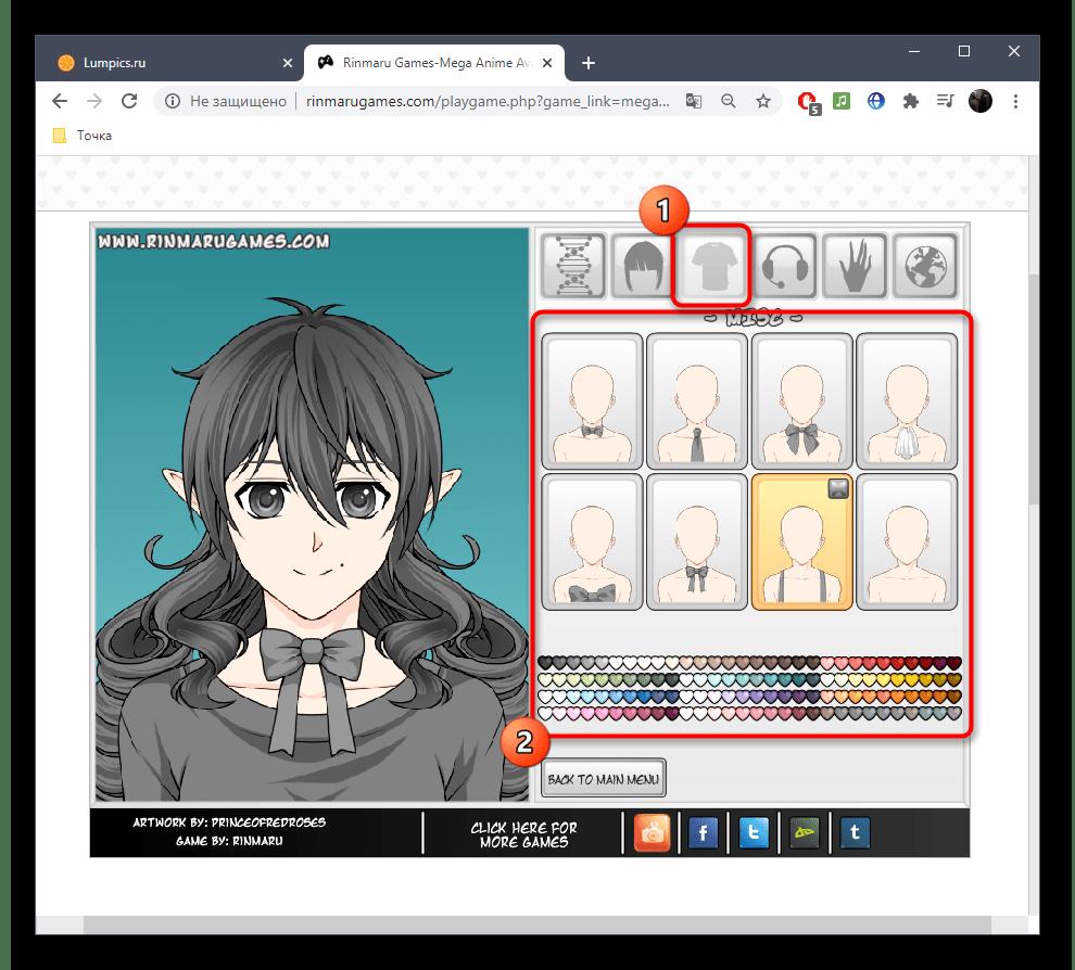 Выбор элементов одежды для аниме персонажа в онлайн-сервисе Rinmaru