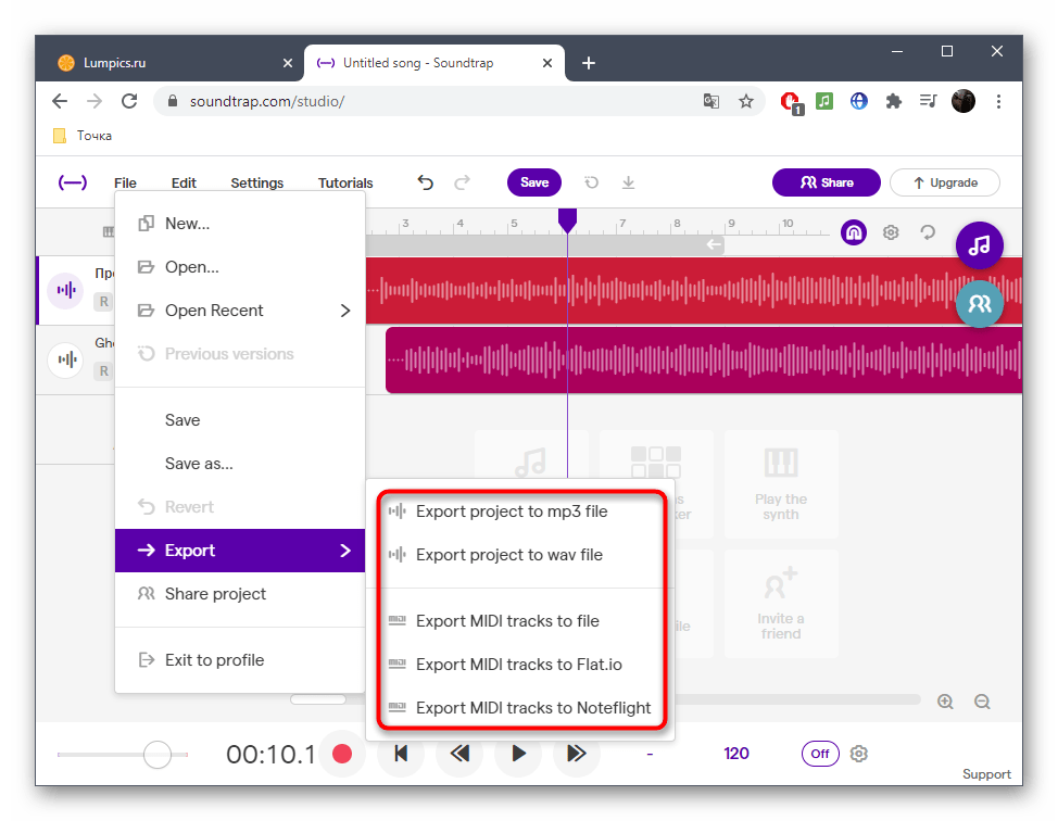 Выбор формата сохранения трека после сведения в онлайн-сервисе SoundTrap