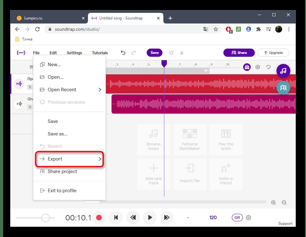 Выбор функции экспорта после сведения трека в онлайн-сервисе SoundTrap