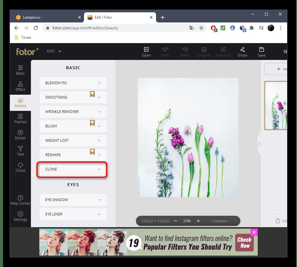 Выбор инструмента для удаления лишнего с фото при помощи онлайн-сервиса Fotor