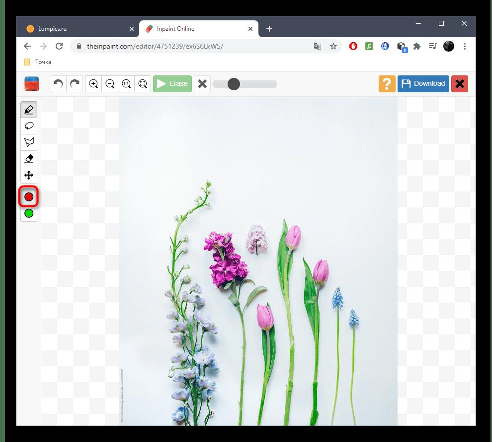 Выбор инструмента для удаления лишнего с фото при помощи онлайн-сервиса Inpaint