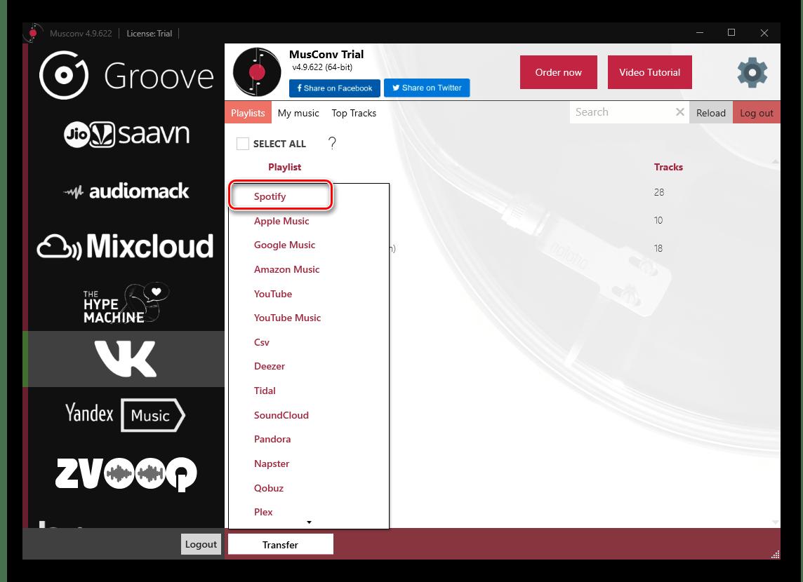 Выбор конечного сервиса в программе MusConv для переноса музыки из ВКонтакте в Spotify на ПК