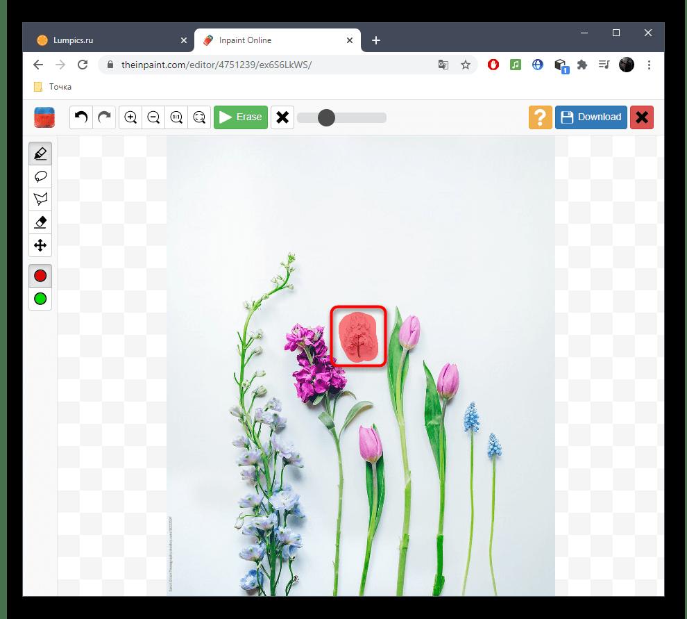 Выбор лишнего для удаления с фото при помощи онлайн-сервиса Inpaint