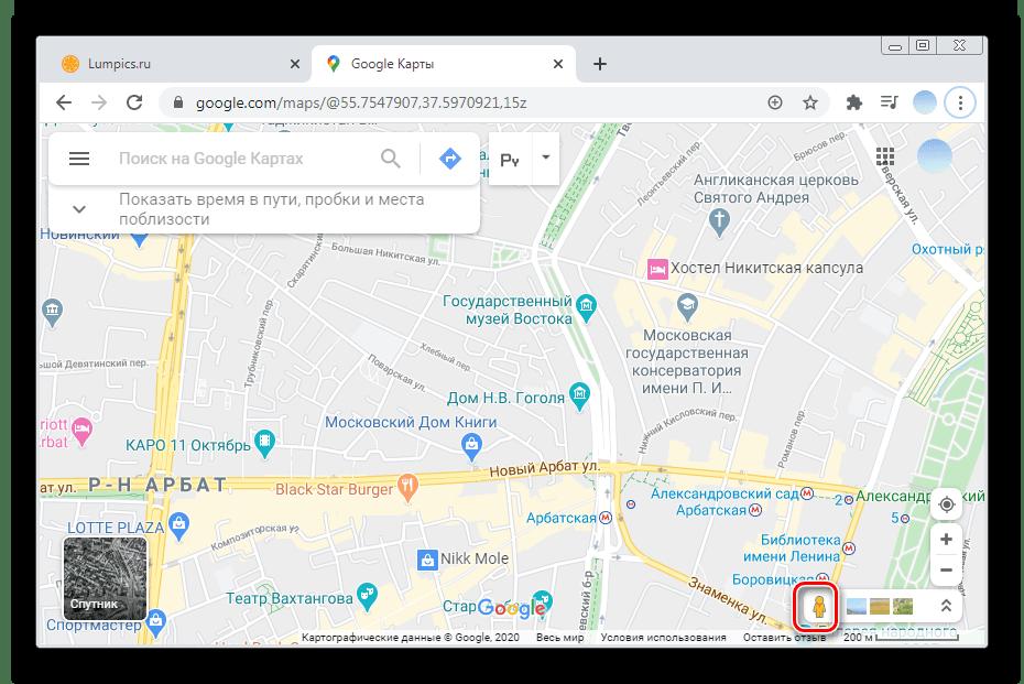 Выбор области для просмотра панорамного режима в ПК-версии Гугл Карты